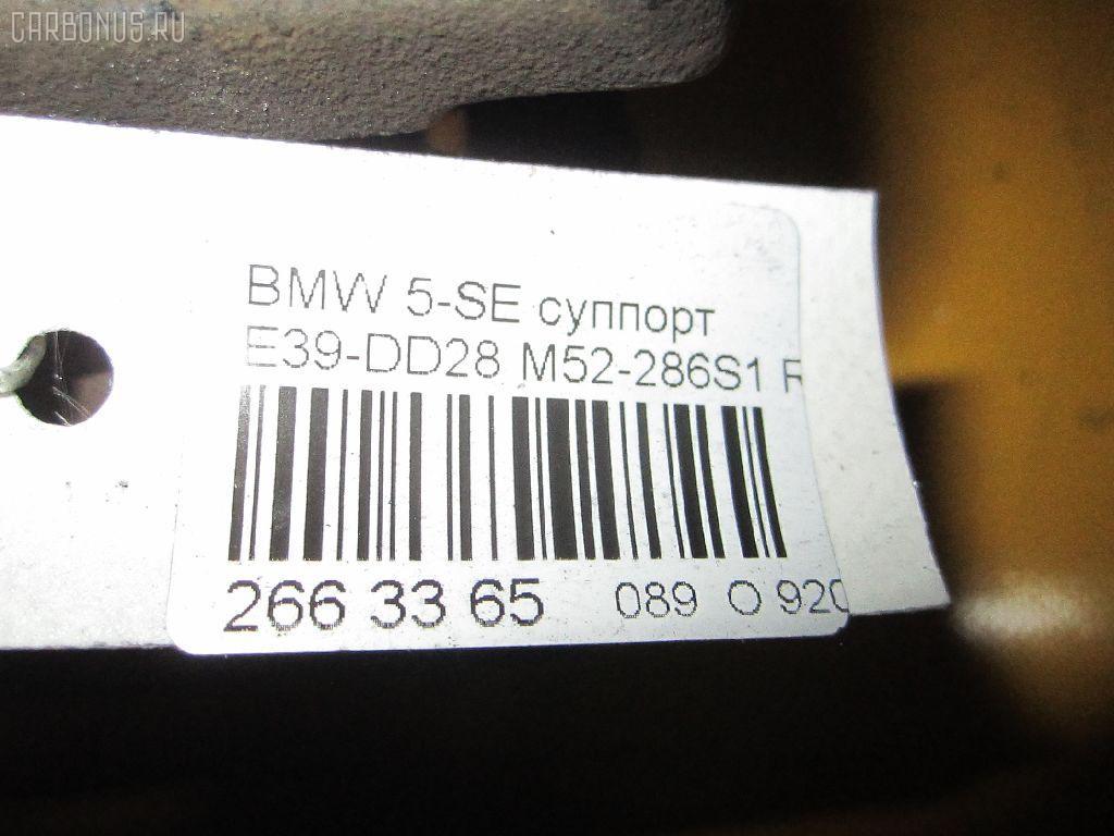 Суппорт BMW 5-SERIES E39-DD62 M52-286S1 Фото 6