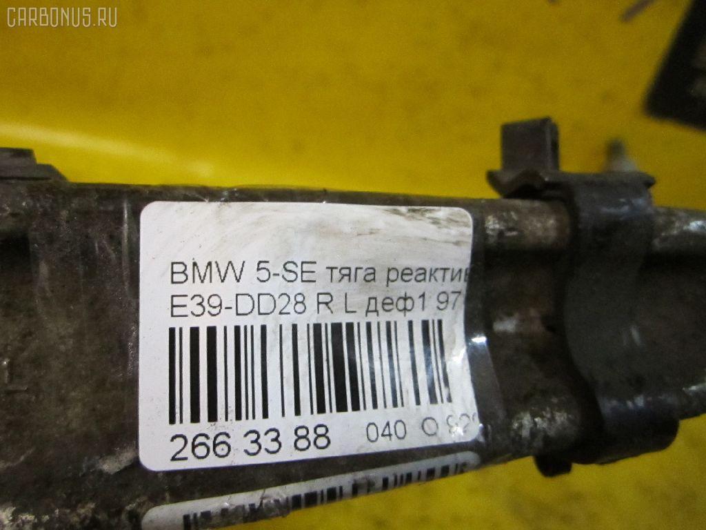 Рычаг BMW 5-SERIES E39-DD62 Фото 5