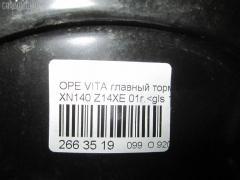 Главный тормозной цилиндр OPEL VITA W0L0XCF68 Z14XE Фото 9