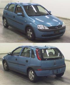 Пружина Opel Vita W0L0XCF68 Z14XE Фото 2
