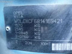 Пружина OPEL VITA W0L0XCF68 Z14XE Фото 3