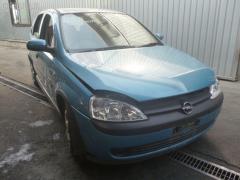 Пружина Opel Vita W0L0XCF68 Z14XE Фото 6