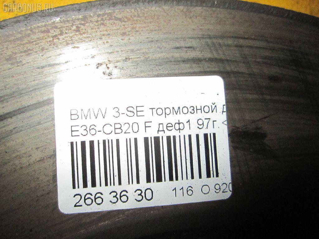 Тормозной диск BMW 3-SERIES E36-CB62 M52-206S3 Фото 6