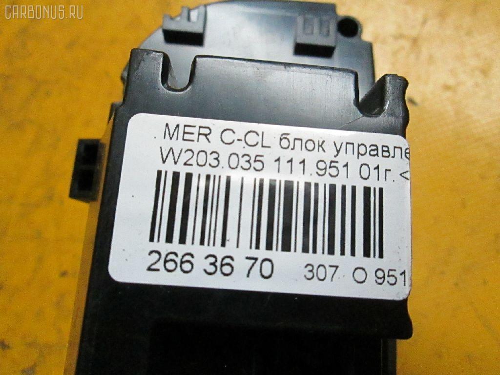 Блок управления климатконтроля MERCEDES-BENZ C-CLASS  W203.035 111.951 Фото 8