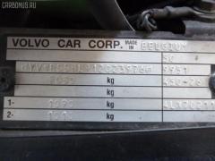 Решетка под лобовое стекло Volvo S60 i RS Фото 3