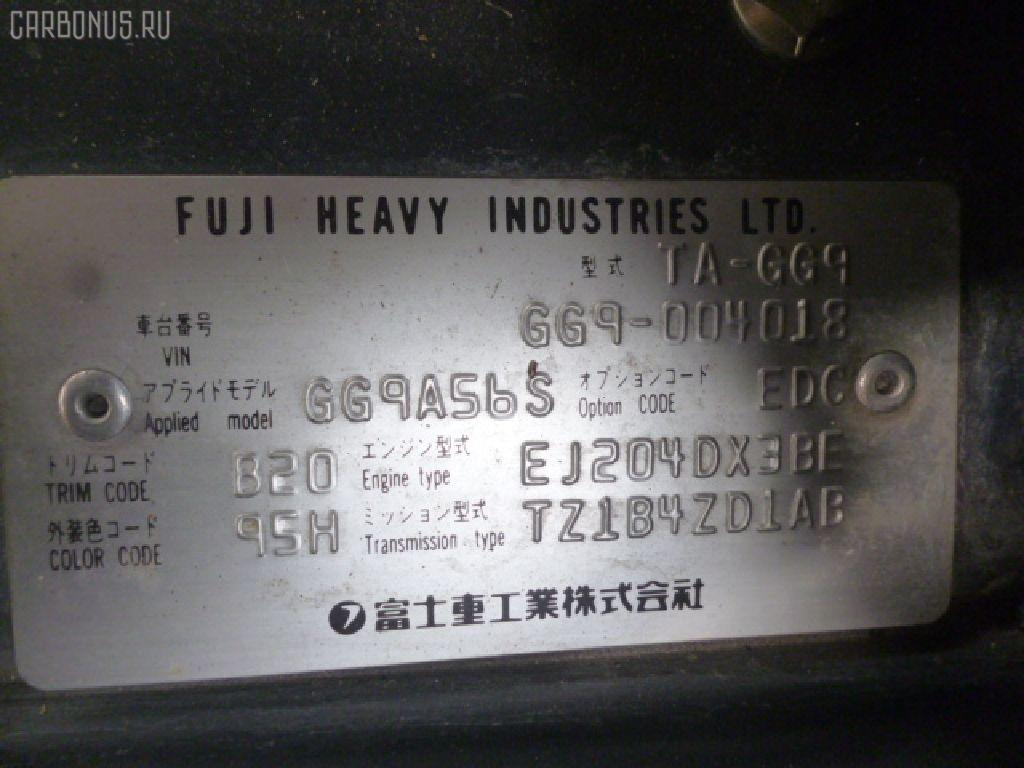 Тросик на коробку передач SUBARU IMPREZA WAGON GG9 EJ204 Фото 2