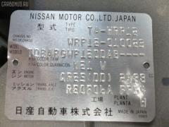 Тросик на коробку передач NISSAN PRIMERA WAGON WRP12 QR25DD Фото 3