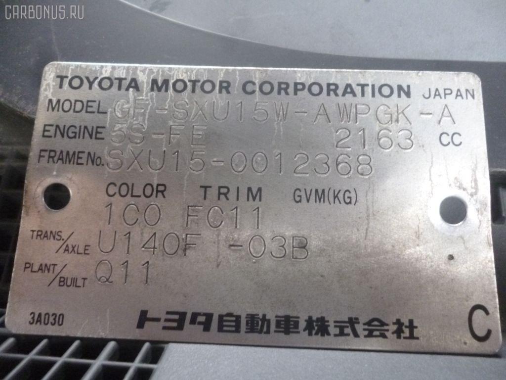 Телевизор TOYOTA HARRIER SXU15W 5S-FE Фото 2