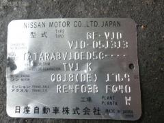 Жесткость бампера Nissan Tino V10 Фото 2