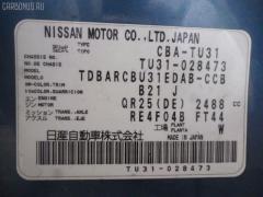 Подкрылок Nissan Presage TU31 QR25DE Фото 2