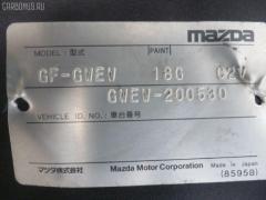 Шланг гидроусилителя MAZDA CAPELLA WAGON GWEW FS-DE Фото 2