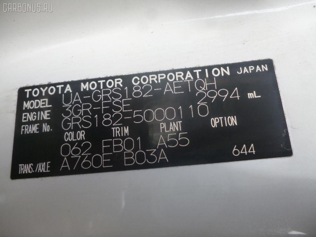 Защита двигателя TOYOTA CROWN GRS182 3GR-FSE Фото 2
