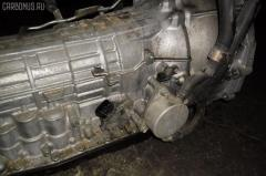 КПП автоматическая Toyota Crown GRS182 3GR-FSE Фото 3