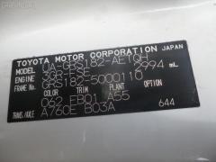Защита замка капота Toyota Crown GRS182 Фото 2