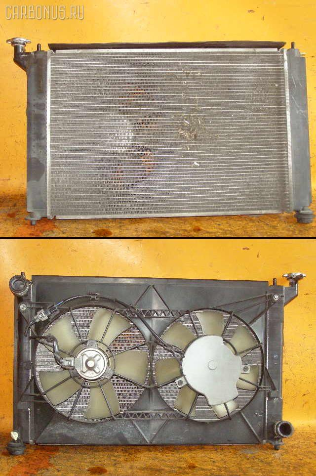 Радиатор ДВС TOYOTA ALLION ZZT240 1ZZ-FE. Фото 7