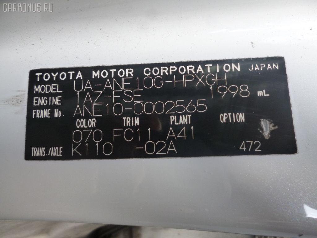 Главный тормозной цилиндр TOYOTA WISH ANE10G 1AZ-FSE Фото 2