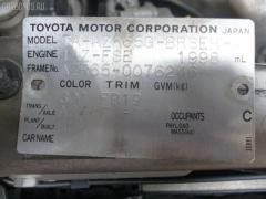 Планка телевизора Toyota Voxy AZR65G 1AZ-FSE Фото 2