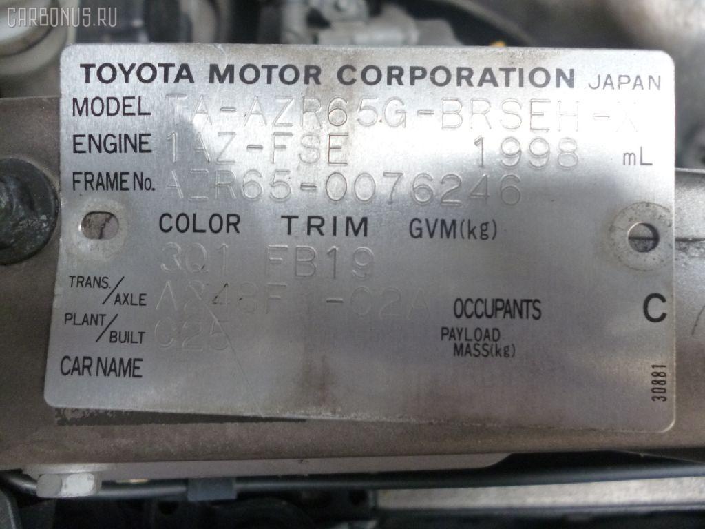 Тросик на коробку передач TOYOTA VOXY AZR65G 1AZ-FSE Фото 2