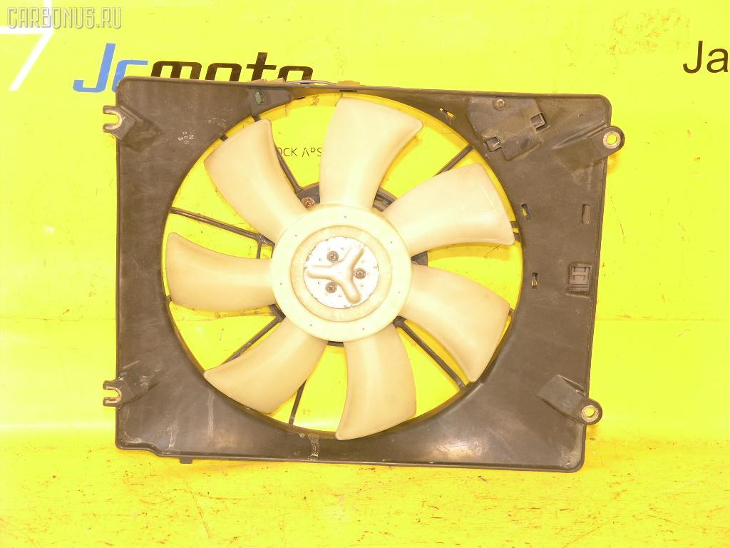 Вентилятор радиатора кондиционера HONDA FIT GD1 L13A. Фото 3