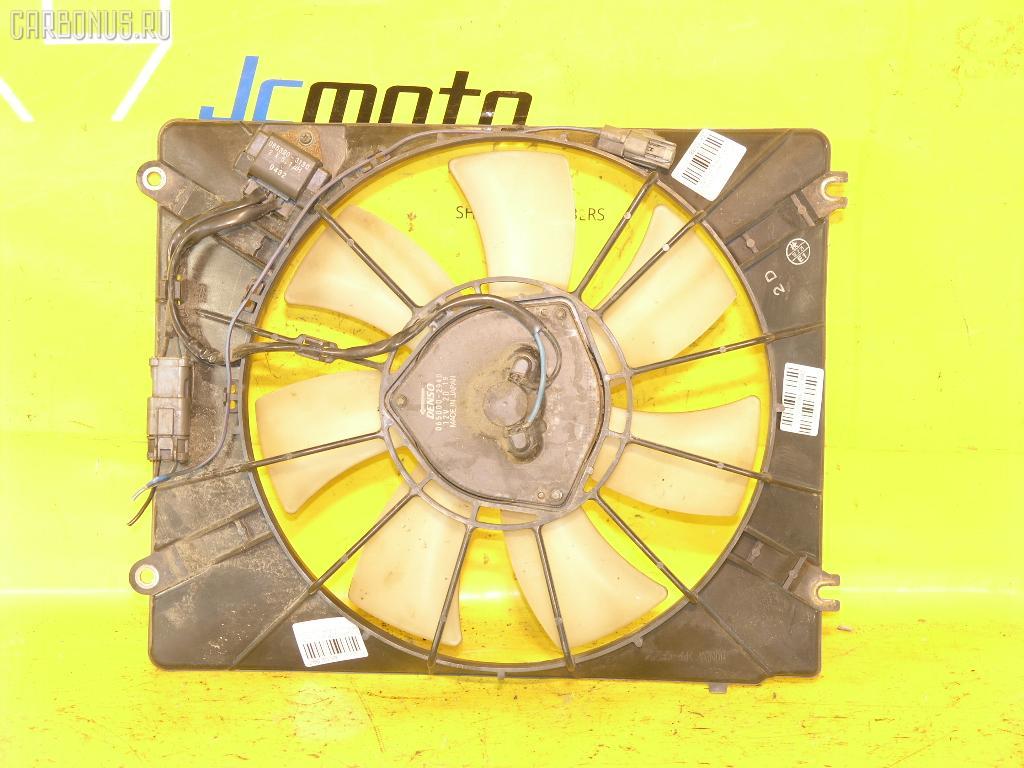 Вентилятор радиатора кондиционера HONDA FIT GD1 L13A. Фото 4