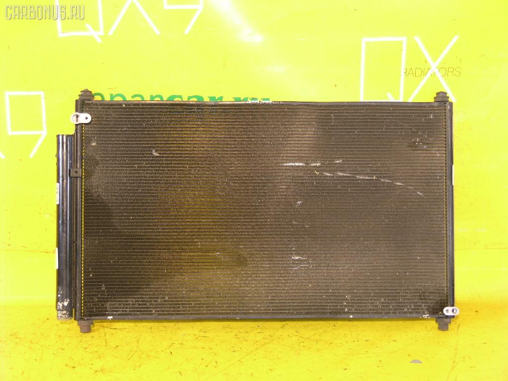 Радиатор кондиционера HONDA ODYSSEY RB1 K24A. Фото 1