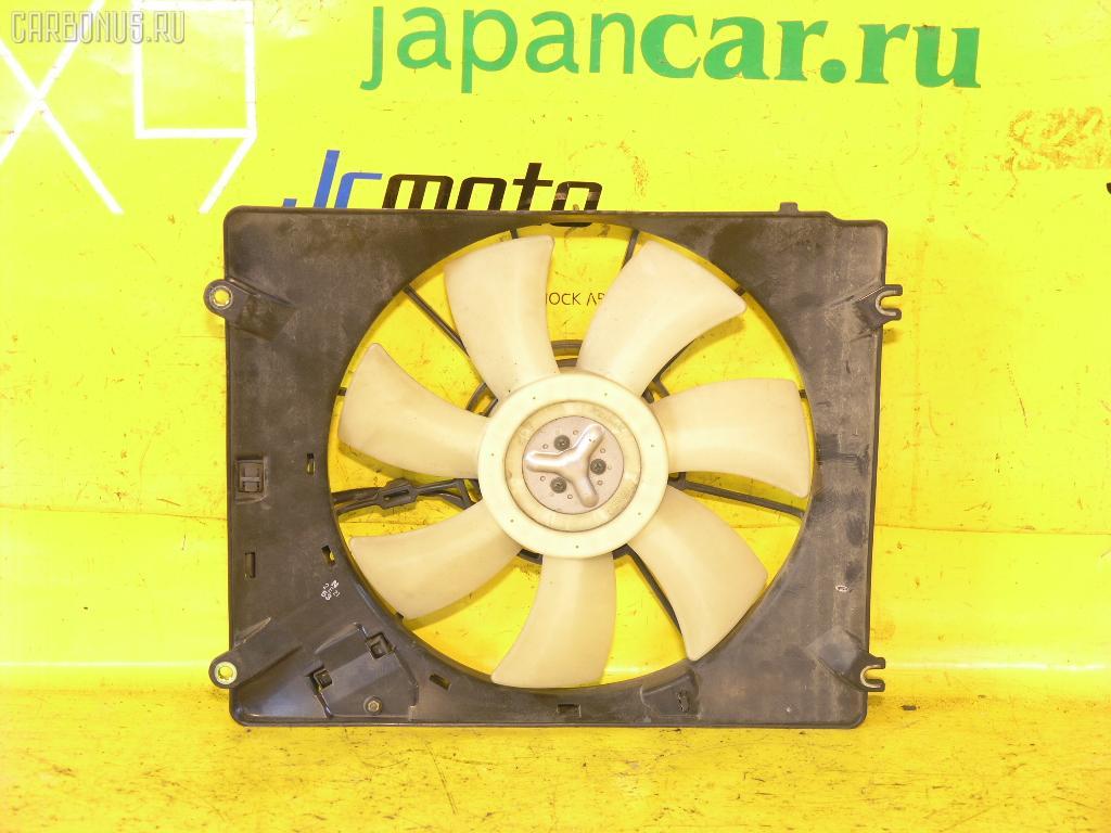 Вентилятор радиатора кондиционера HONDA FIT GD1 L13A. Фото 5