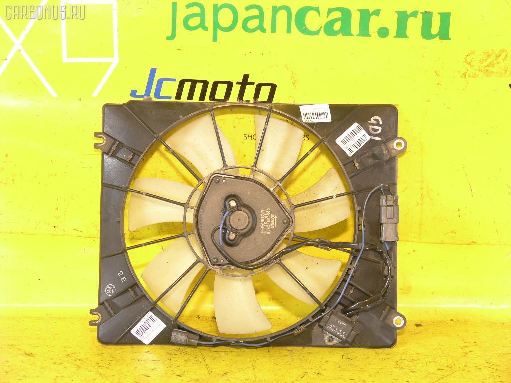 Вентилятор радиатора кондиционера HONDA FIT GD1 L13A. Фото 6