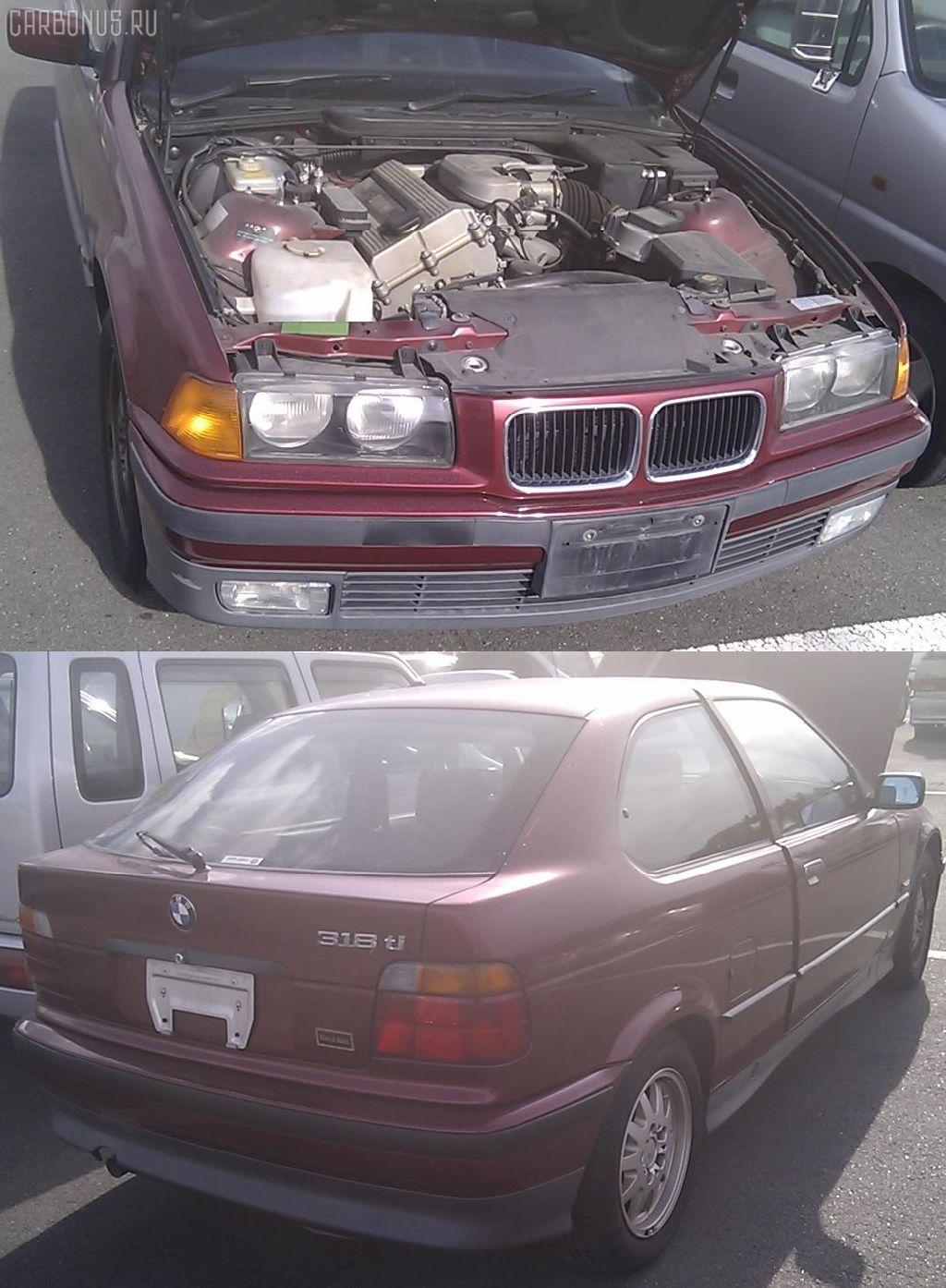 Петля капота BMW 3-SERIES E36-CG18 Фото 2
