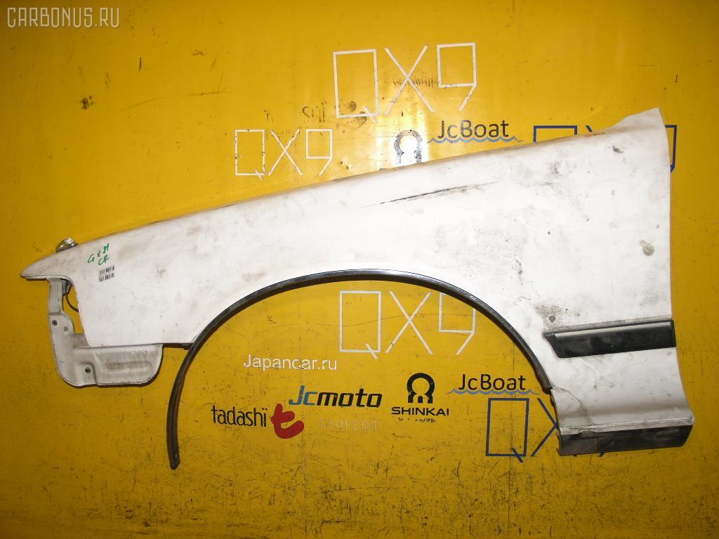 Крыло переднее TOYOTA CRESTA GX81