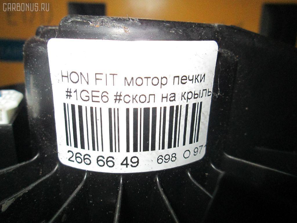 Мотор печки HONDA FIT GE6 Фото 4