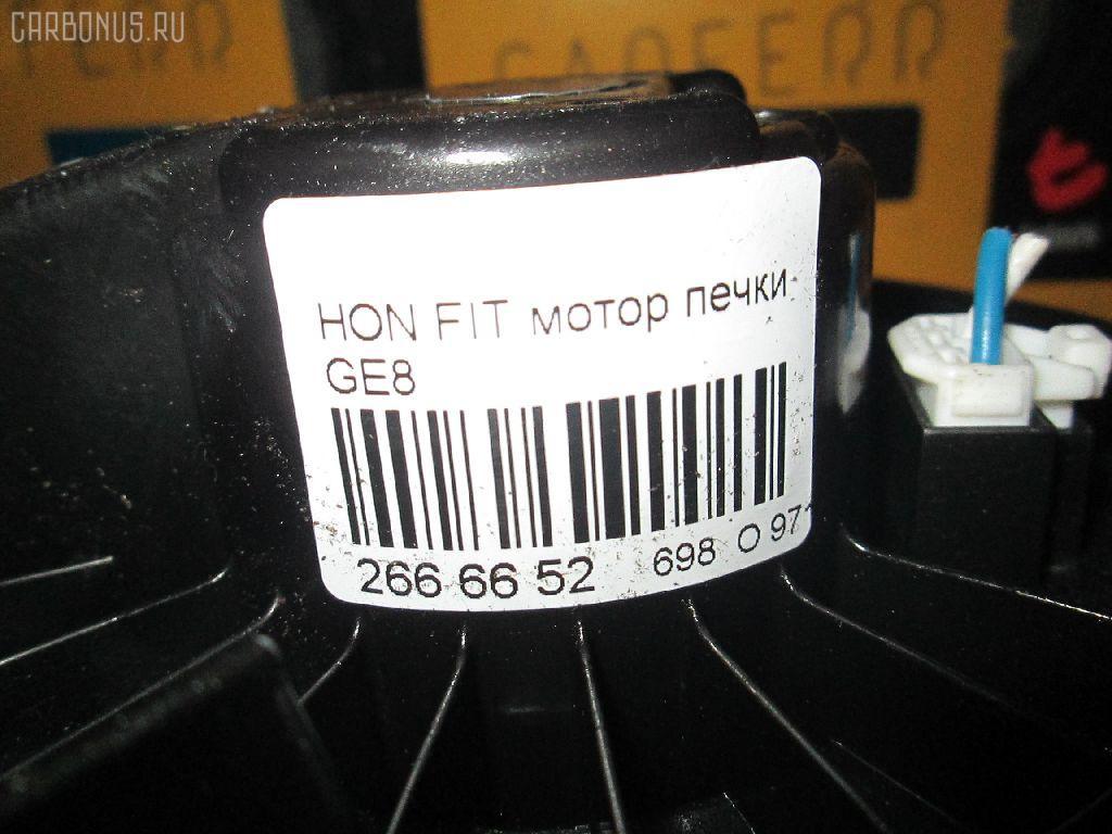 Мотор печки HONDA FIT GE8 Фото 3