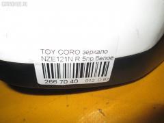Зеркало двери боковой Toyota Corolla spacio NZE121N Фото 4