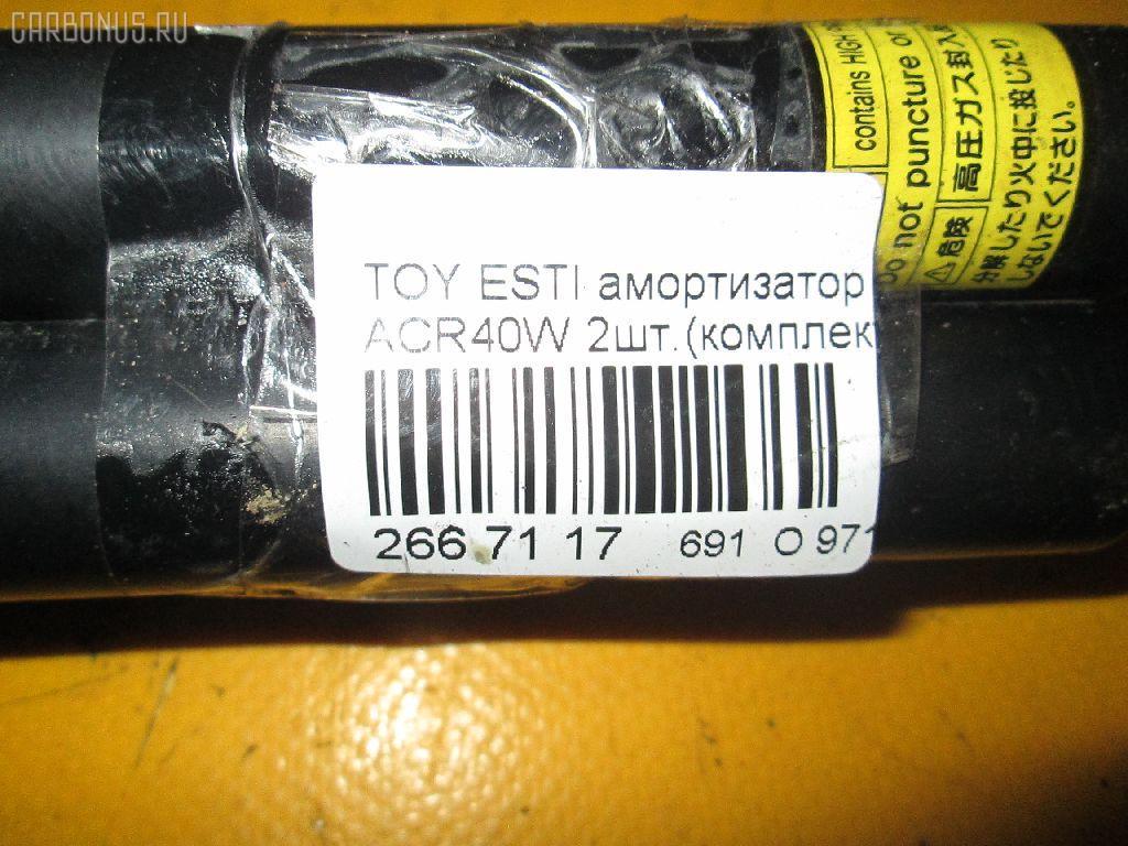 Амортизатор двери TOYOTA ESTIMA ACR40W Фото 2