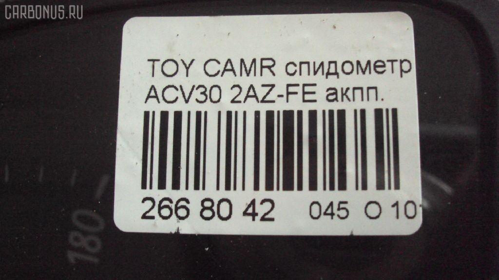 Спидометр TOYOTA CAMRY ACV30 2AZ-FE Фото 9