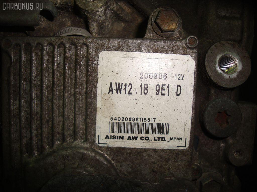 КПП автоматическая MAZDA MPV LY3P L3-VE. Фото 1