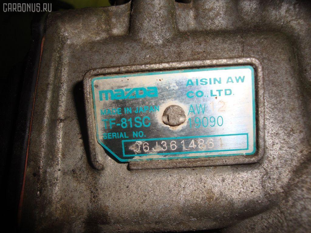 КПП автоматическая MAZDA MPV LY3P L3-VE. Фото 2