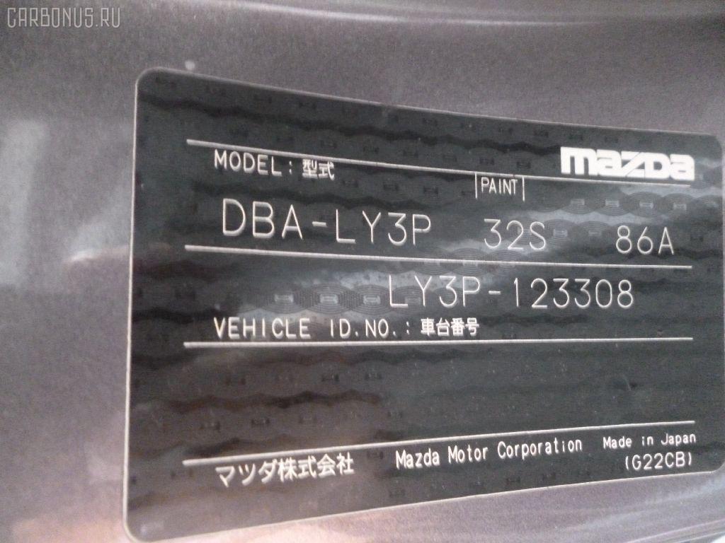 Ручка КПП MAZDA MPV LY3P Фото 5