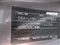 Решетка под лобовое стекло Mazda Mpv LY3P Фото 6