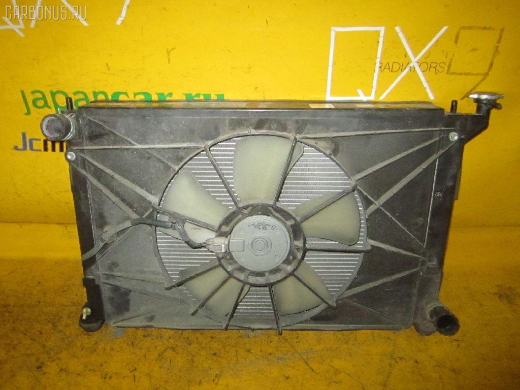 Радиатор ДВС TOYOTA WISH ZNE10G 1ZZ-FE. Фото 4