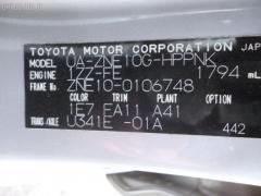 Мотор привода дворников Toyota Wish ZNE10G Фото 7