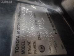 Пружина Toyota Noah AZR65G 1AZ-FSE Фото 5