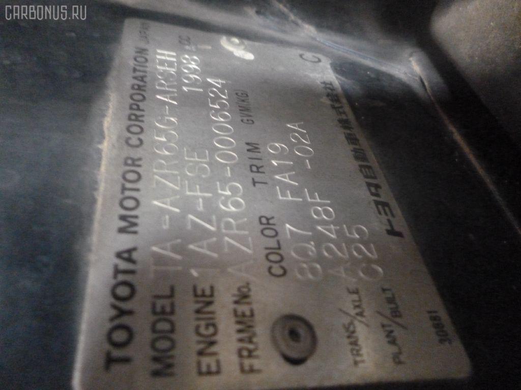 Стеклоподъемный механизм TOYOTA NOAH AZR65G Фото 5