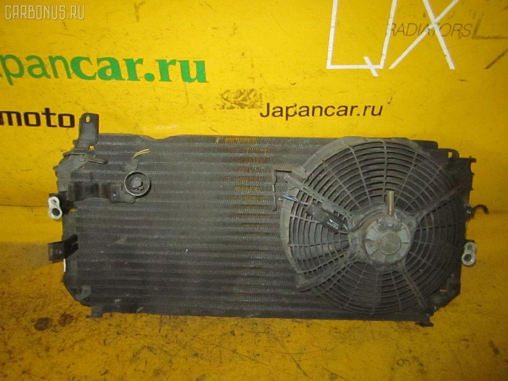 Радиатор кондиционера TOYOTA CORONA EXIV ST182 3S-FE Фото 3