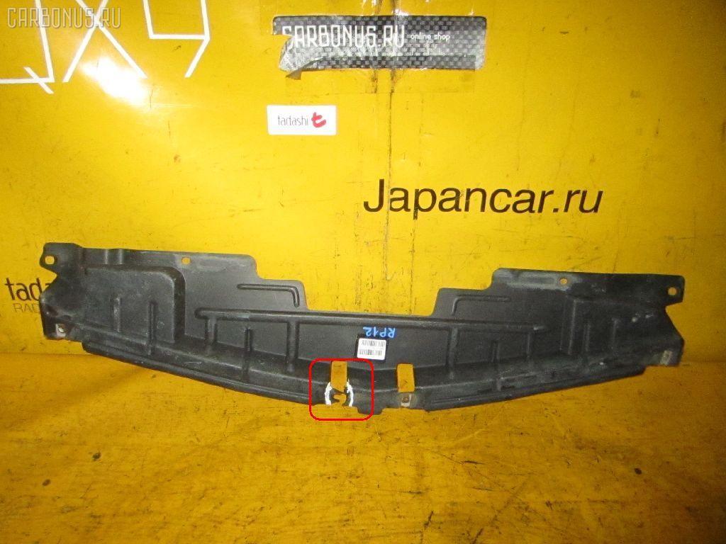 Защита двигателя NISSAN PRIMERA RP12 QR25DD. Фото 4