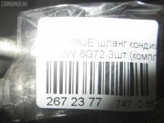 Шланг кондиционера Mitsubishi Pajero V73W 6G72 Фото 3