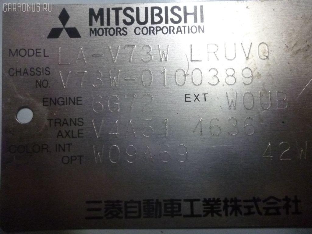 Крепление редуктора MITSUBISHI PAJERO V73W 6G72 Фото 2