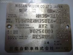 Телевизор NISSAN STAGEA NM35 VQ25DD Фото 2