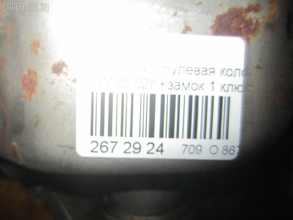 Рулевая колонка NISSAN STAGEA NM35 Фото 4