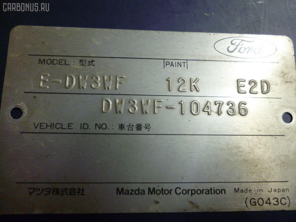 Шланг гидроусилителя MAZDA FORD FESTIVA MINI WAGON DW3WF B3 Фото 2