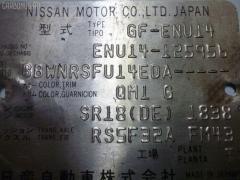 Редуктор Nissan Bluebird ENU14 SR18DE Фото 2